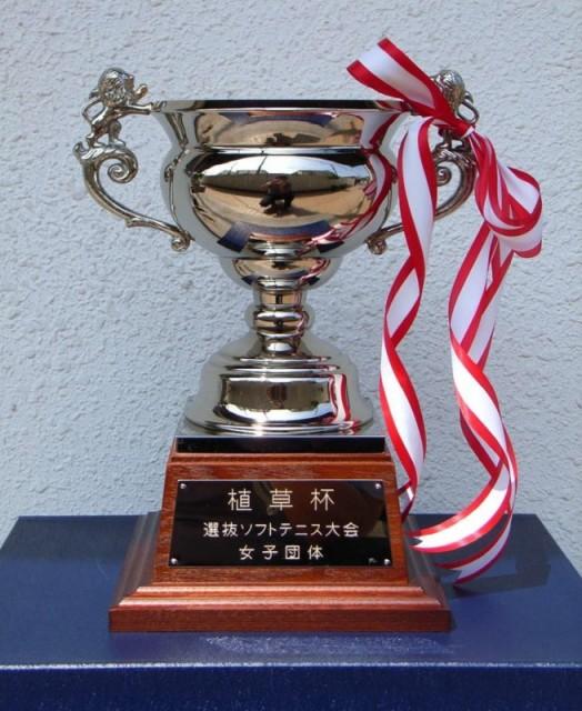 uekusahai
